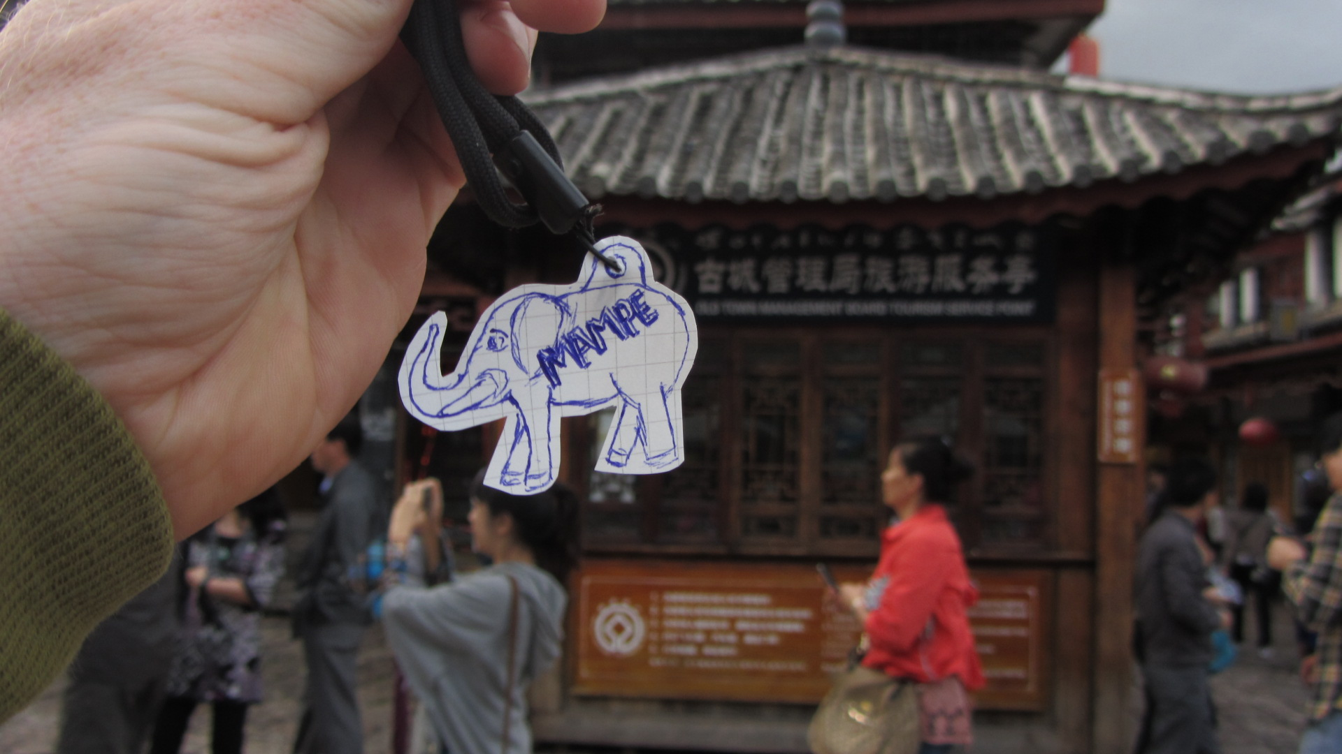 Unterwegs beim Sightseeing: Mampfré in China